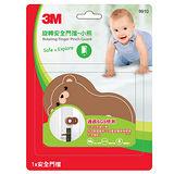 3M 兒童安全旋轉安全門檔(小熊造型)