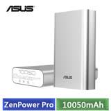 ASUS 華碩 ZenPower Pro 10050mAh 雙輸出行動電源 【桃紅色/黑色/銀色】送絨布保護套