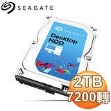 Seagate 希捷 2TB 3.5吋 7200轉 64M快取 SATA3硬碟 (ST2000DM001)三年保固
