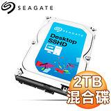 Seagate 希捷 2TB 3.5吋 64M快取 SATA3固態混合碟(ST2000DX001)