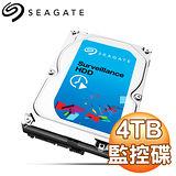 Seagate 希捷 4TB 3.5吋 5900轉 64M快取 SATA3影音監控硬碟(ST4000VX000)