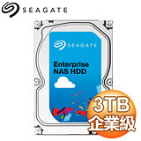 Seagate 希捷 3TB 3.5吋 7200轉 128M快取 SATA3企業級NAS硬碟(ST3000VN0001)