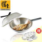 《鍋寶》18-10奈米不沾炒鍋送耐熱餐具24件組 EO-SGD6291QQSB24
