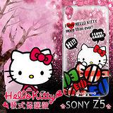 三麗鷗授權正版 Hello Kitty 凱蒂貓 Sony Xperia Z5 透明軟式保護套 手機殼 (糖果HI)