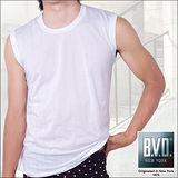BVD 100%純棉無袖衫 (3件組) 台灣製造