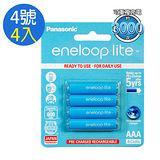 Panasonic eneloop lite 4號4入低自放鎳氫充電電池-藍鑽輕量款