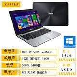 ASUS X555LJ-0121B5200U灰(I5-5200U/4G/500GB/NV920 2G) 筆記型電腦送32G隨身碟3.0