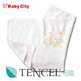 【娃娃城-Babycity】天絲棉紗布浴巾