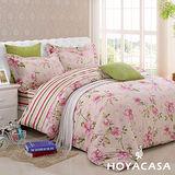 《HOYACASA 千嬌百媚》加大四件式純棉兩用被床包組(天絲入棉30%)