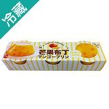 爭鮮芒果布丁110G*3盒 /組