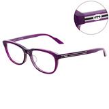 GUCCI-時尚光學眼鏡(鮮紫色/黑色/琥珀色)