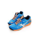 Mizuno 美津濃 (男)排羽球鞋-藍-V1GA157001
