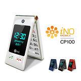iNO CP100 3G雙卡雙螢幕摺疊老人機(大全配)