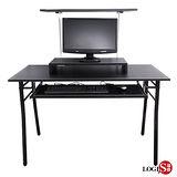 LOGIS邏爵~超耐用馬鞍皮3件組電腦桌架/工作桌/