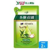 ★買一送一★茶樹莊園茶樹超濃縮洗碗精補充包700g
