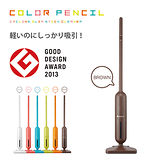 日本CCP color pencil 彩色直立式吸塵器,CT-AC55咖啡棕