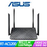 ASUS華碩 RT-AC1200 雙頻 Wireless-AC1200 分享器