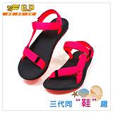 【G.P 時尚休閒涼鞋】 G5931W-44 亮粉色 (SIZE:36-39 共三色)