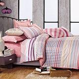 FOCA《清晨依戀》雙人100%精梳棉四件式舖棉兩用被床包組