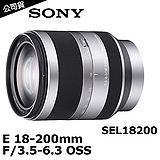SONY E 18-200mm F3.5-6.3 OSS (公司貨)(SEL18200).-送防潮箱+保護鏡(67)+拭鏡筆