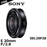 SONY E 20mm F2.8 (公司貨)(SEL20F28).-送防潮箱+保護鏡(49)+拭鏡筆