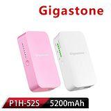 Gigastone Smart Power P1H-52S 5200mAh 行動電源