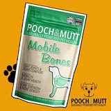 POOCH MUTT -狗狗營養食品 (狗狗關節寶、200g)