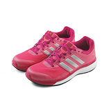 (大童)ADIDAS SUPERNOVA GLIDE 7 K 慢跑鞋 亮桃紅-S83290
