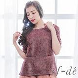 【ef-de】橫紋針織七分寬袖上衣-S/M (紅)