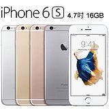 APPLE iPhone 6S_4.7吋 16G(玫瑰金) 贈玻璃保貼