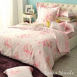 Tonia Nicole東妮寢飾莎莉絲特環保印染精梳棉兩用被床包組(特大)