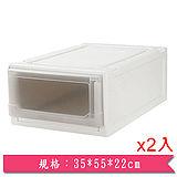 ★2件超值組★樹德SHUTER系統收納箱MB-3501(35*55*20cm)