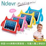 Ndevr iPadding mini兒童平板保護套(四色可選)