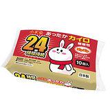 小米兔手握式暖暖包一包10片