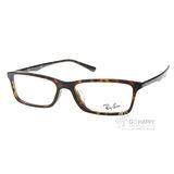 RayBan眼鏡 百搭經典款(琥珀) #RB5284F 2012