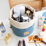 【iSFun】舖棉束口*盥洗化妝相機圓桶包/二色可選