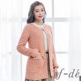 【ef-de】層疊毛邊珠飾口袋長袖外套-S/M (粉紅/藍)