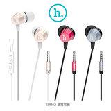 HOCO EPM02 線控耳機