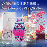 VXTRA iPhone 6s Plus i6s+ / 6 Plus i6+ 5.5吋 法式浪漫 彩繪軟式保護殼 手機殼
