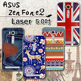 VXTRA ASUS ZenFone 2 Laser 5.0吋 ZE500KL 率性風格 彩繪軟式保護殼 手機殼