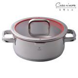 WMF Function 4 矮身燉鍋 不鏽鋼 湯鍋 雙耳鍋-20cm (含蓋)