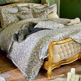 義大利La Belle《摩洛哥德》雙人天絲四件式防蹣抗菌舖棉兩用被床包組