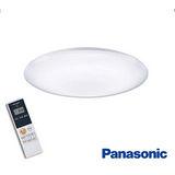 國際牌 LED 50W 無段調光調色遙控吸頂燈 HH-LAZ503909