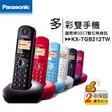 國際牌 Panasonic KX-TGB212TW /KX-TGB212 DECT數位無線電話