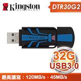 Kingston 金士頓 DTR30G2 32G USB3.0 隨身碟