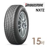 【普利司通】NEXTRY省油節能輪胎(含安裝) 195/60/15