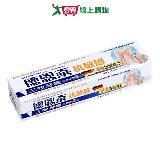 德恩奈抗敏感三效牙膏130g