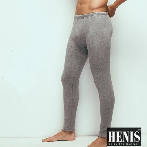 HENIS 時尚型男速暖絨彈性居家長褲~2件組(隨機取色)