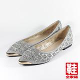 (女) YOUNG COLOR 金屬雕花水鑽尖頭鞋 銀 鞋全家福