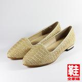 (女) CLASSIQUE GRECO 編織低跟淑女鞋 卡其 鞋全家福